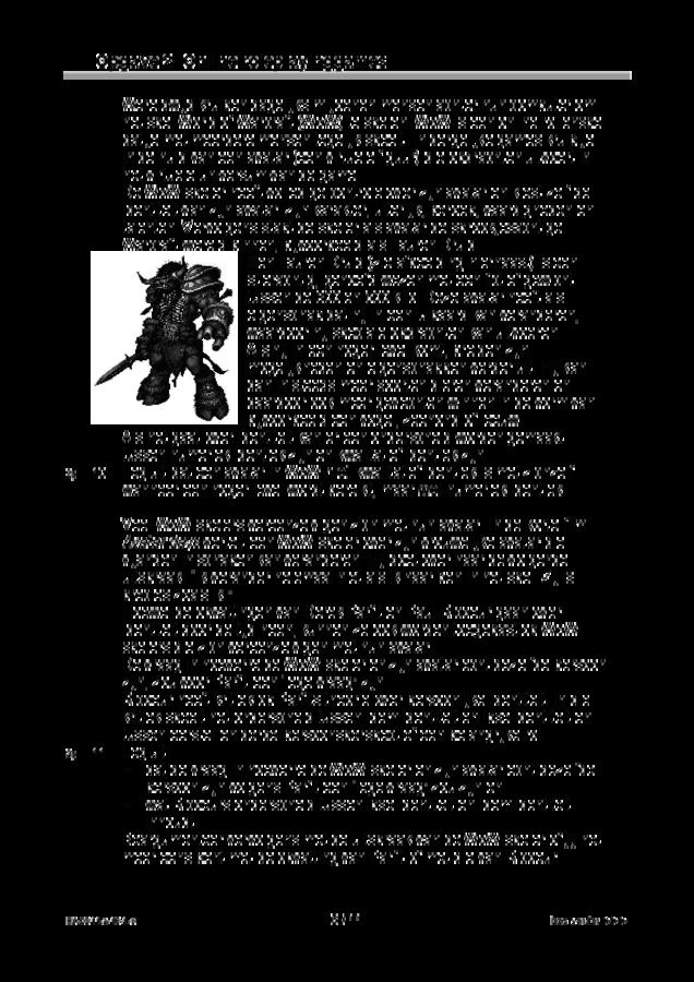 Opgaven examen HAVO filosofie 2018, tijdvak 1. Pagina 6